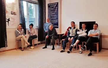 Терапевтическая группа для реабилитантов
